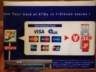 7 Bank ATM at 7 Eleven Japan stores accepts foreign visa and mastercards | by neeravbhatt