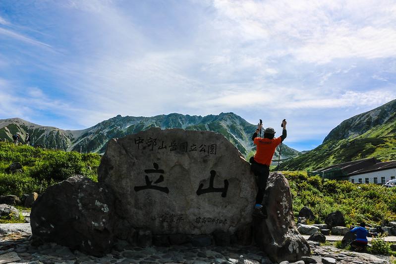 2014-09-06_00268_立山剱岳.jpg