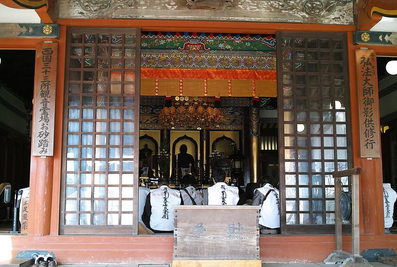 中山寺、大師堂
