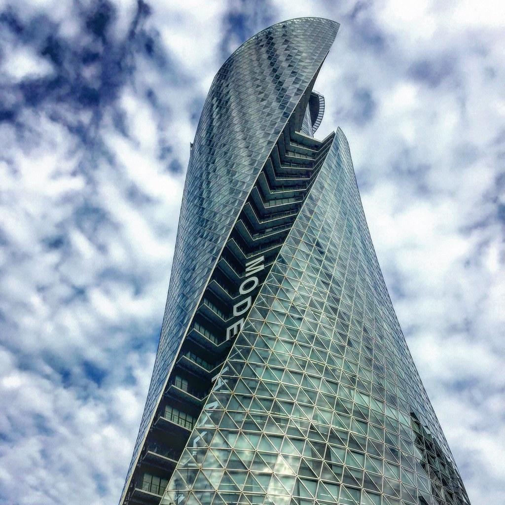 Skyscraper with a twist. In Nagoya, Japan.