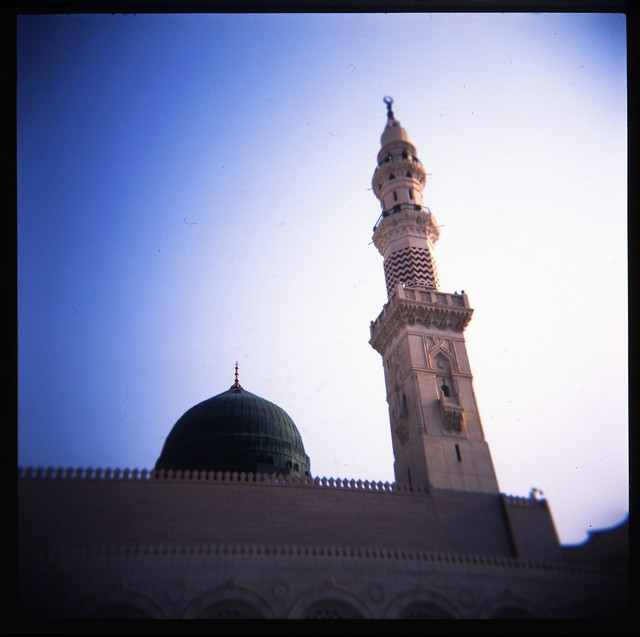 Madinah : The City of Lights