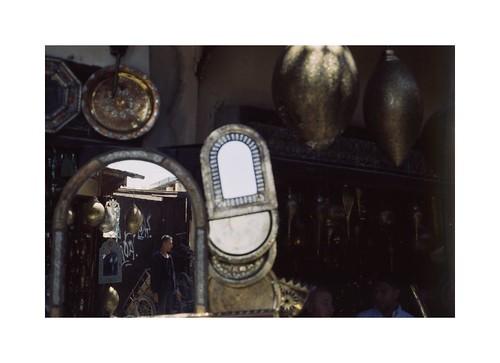 Bazaar Reflection