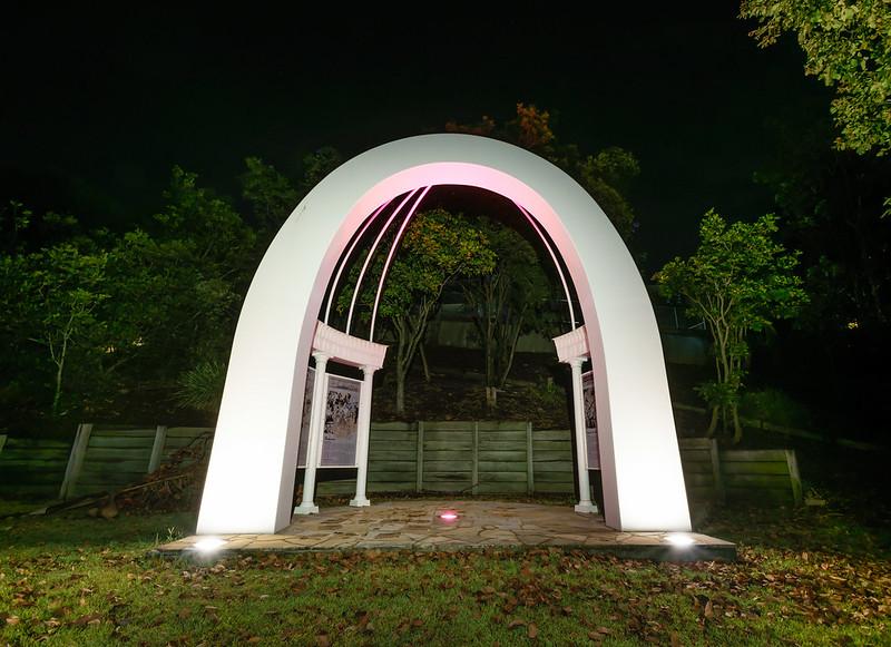 Cloudland Memorial, Brisbane