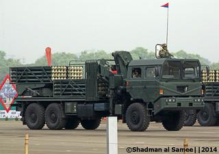 WS-22 MLRS Bangladesh Army