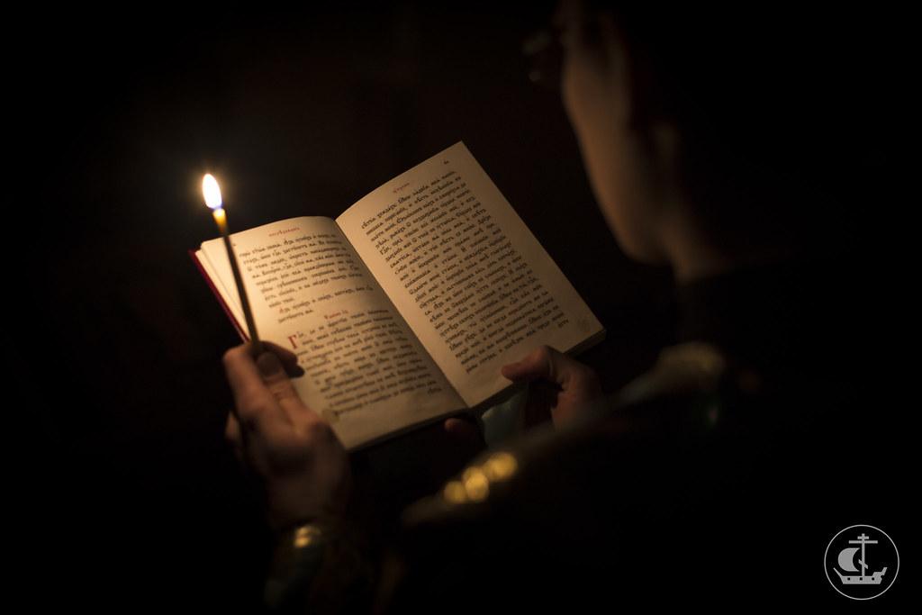 3 декабря 2016, Всенощное бдение накануне Введения во храм Пресвятой Богородицы / 3 December 2016, Vigil on the eve of the Most Holy Theotokos into the Temple