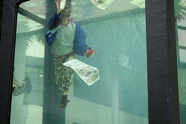 Holoscenes by Lars Jan Krykides Plaza Miami Dade College Wolfson Campus