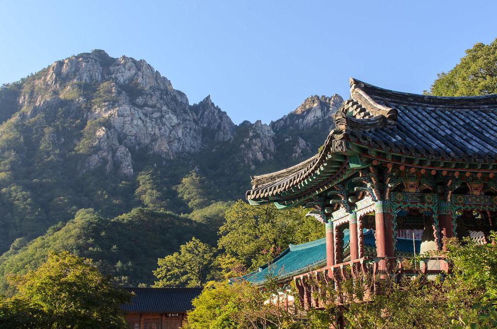 """Résultat de recherche d'images pour """"Seoraksan Park south korea"""""""
