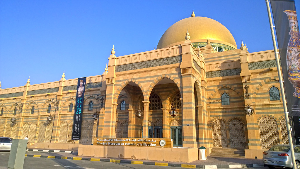 The Museum of Islamic civilization-One of the must-visit attractions in Sharjah