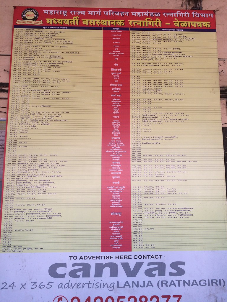 Ratnagiri ST Bus Stand (Depot) Time Table MSRTC | Ratnagiri … | Flickr