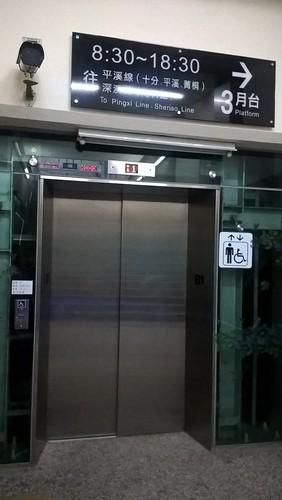 Elevator | by ztl8702