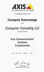 AxisAcademy1.jpg
