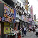 06 Corea del Sur, Daegu 0027