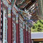 08 Corea del Sur, Haedong Yonggungsa 15
