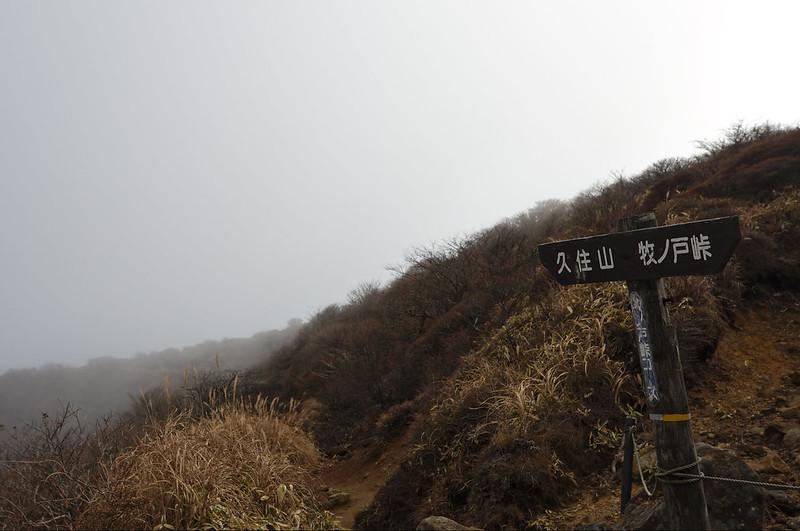 Panneau indicateur en japonais