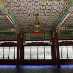 22 Corea del Sur, Deoksugung Palace   04