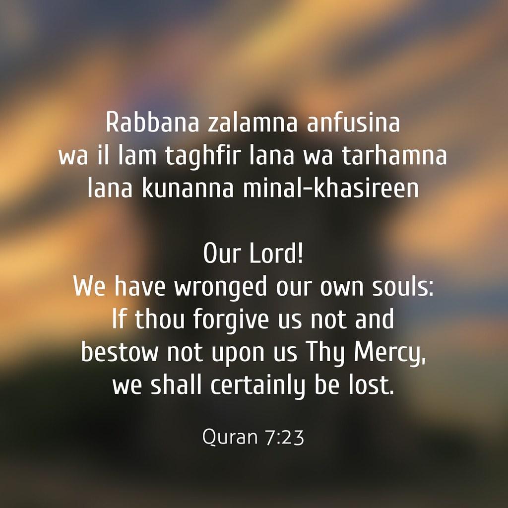 Quran Surat Al-A'raf (7), Verse 23