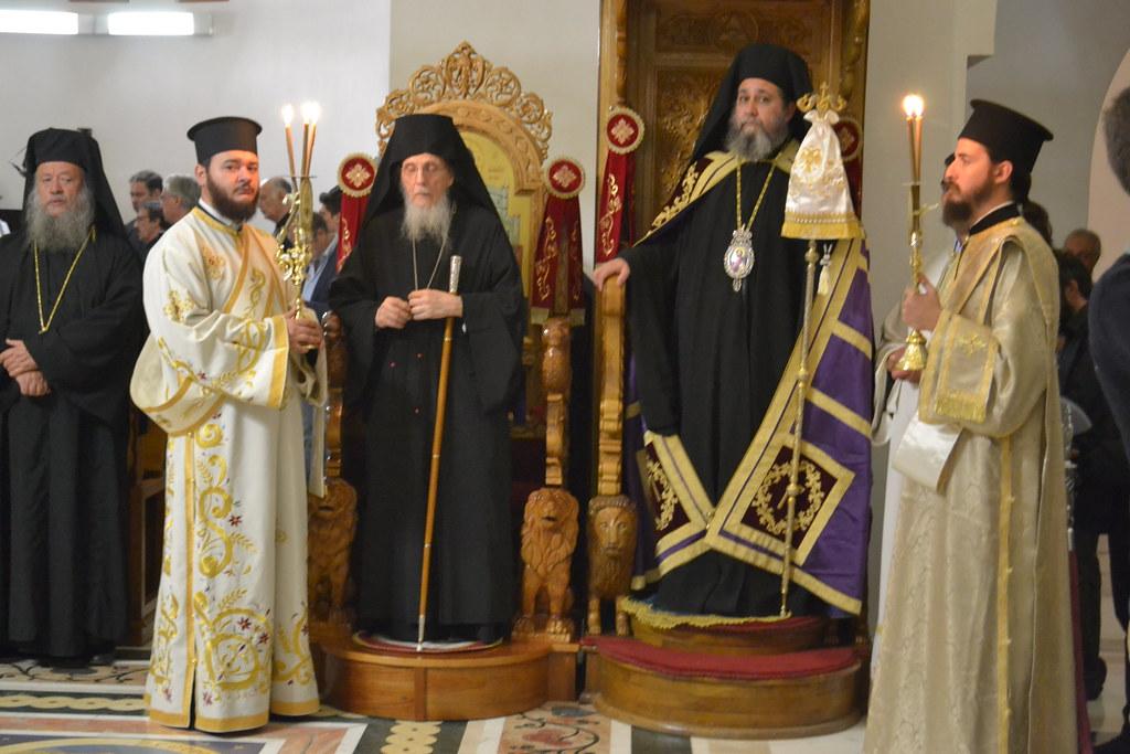 Εορτή Αγ. Κυπριανού 2016