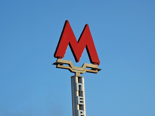На «красной» ветке метро Москвы произошел сбой