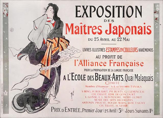 Exposition Kuniyoshi, le démon de l'estampe (Musée du Petit Palais, Paris)