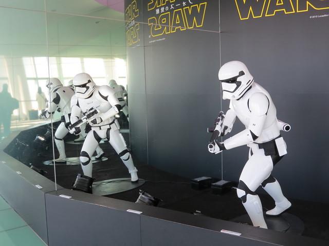 Storm Trooper(s)