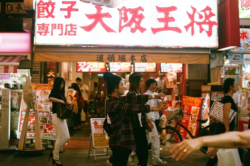 中央 郵便 局 大阪 日本郵政グループにおける新型コロナウイルス感染症への対応について‐日本郵政