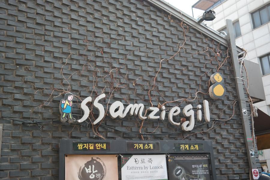 Nguyen, Anna; South Korea - Episode 3 (23)