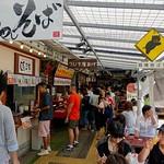 lunch @『おんなの駅 なかゆくい市場』(沖縄県恩納村)