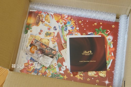 lindt20151   by nyaacom