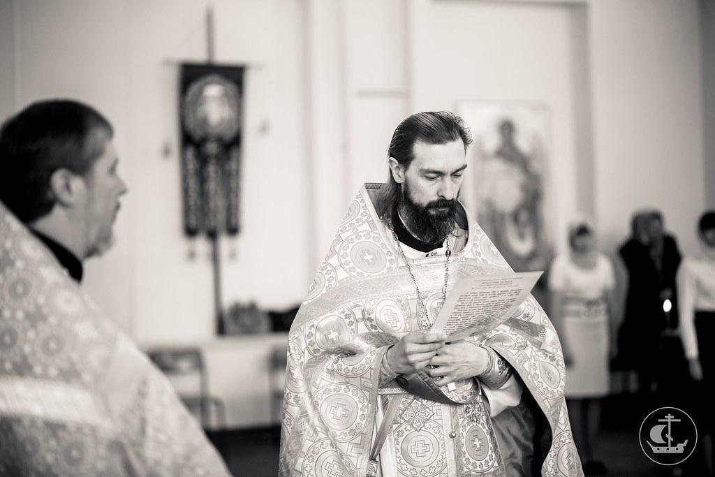 13 сентября 2015, Неделя 15-я по Пятидесятнице / 13 September 2015, 15th Sunday after Pentecost