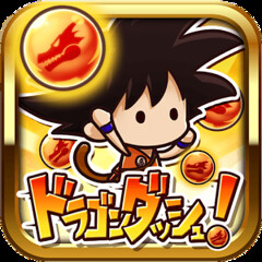 Dragon Dash! - Ball Legend of Dragon - Android & iOS apps - Free