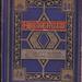 Everhard Scrapbook c. 1890-1891