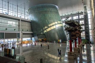 Beijing Capital Museum, China