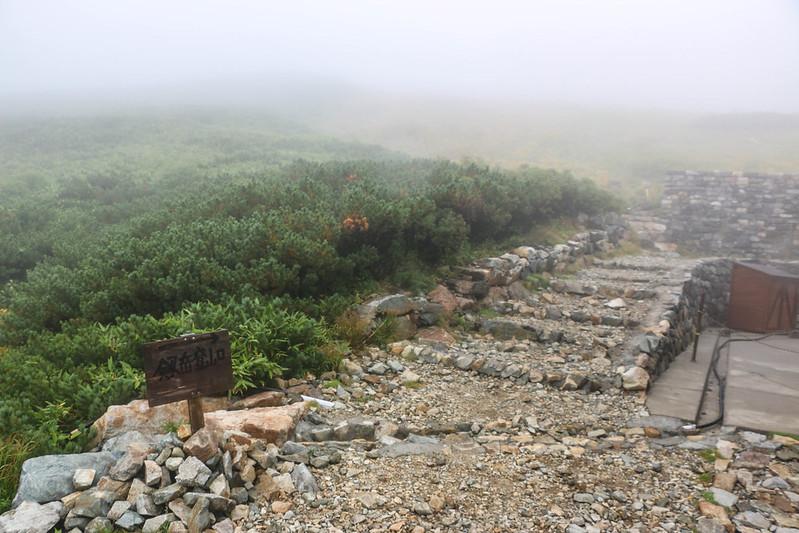 2014-09-07_00891_立山剱岳.jpg