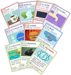 《水。求生。永續》遊戲卡片。 | by TEIA - 台灣環境資訊協會