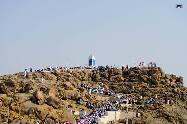 Jabal al rahmah (Arafat)
