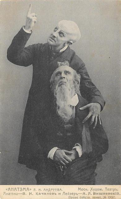 Vasili Kachalov in Anathema
