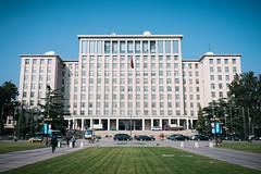 main building Tsinghua University