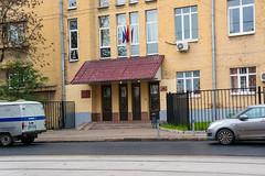 Мещанский районный суд