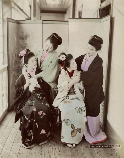 Prostitutes at No. 9 Nectarine, Yokohama