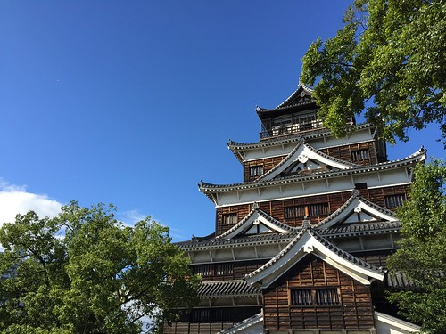Hiroshima Castle | by Red Skelington