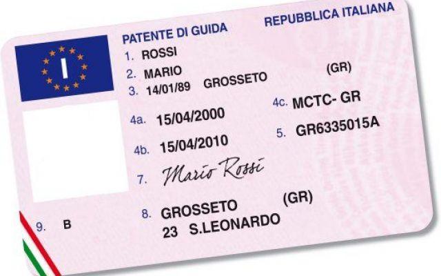 La patente è un documento di riconoscimento?