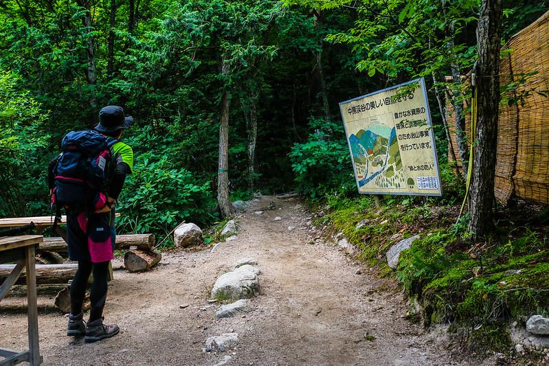 2014-08-02_00040_燕岳.jpg