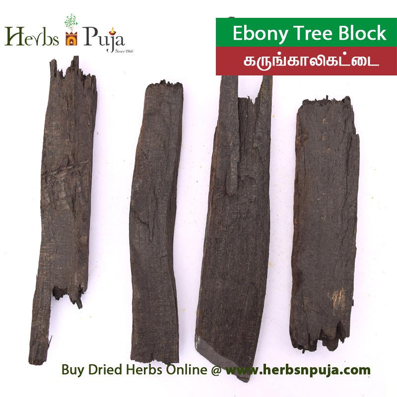karungali-kattai-dried-herbs-online | Buy Dried Herbs Online