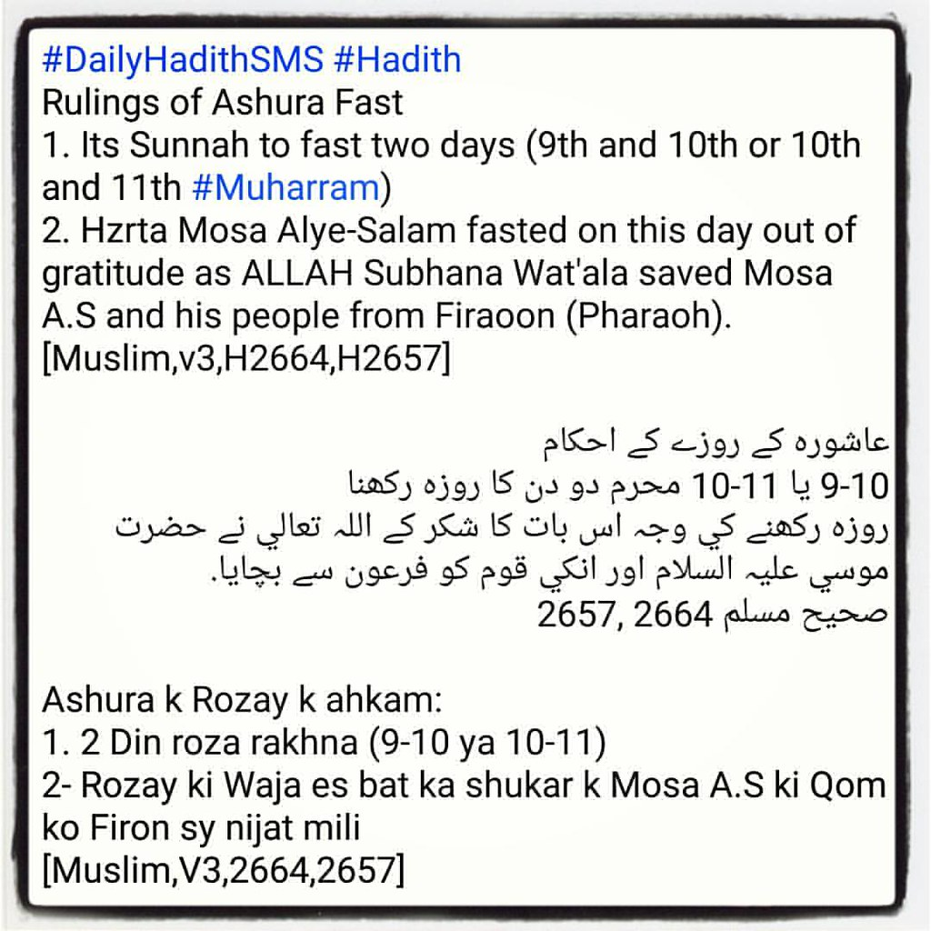 Dailyhadithsms Hadith Rulings Of Ashura Fast 1 Its Sunn Flickr