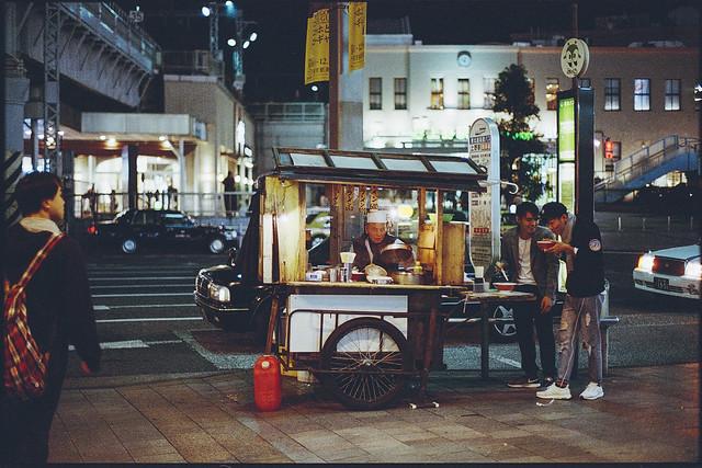 UENO, Ame-Yoko, Tokyo