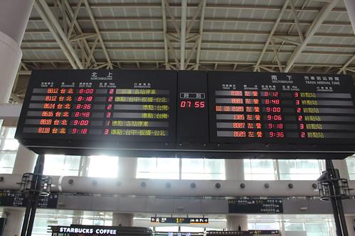 高鐵左營站 Zuoying THSR Station | by Chi-Hung Lin