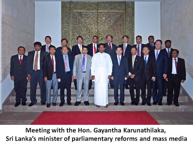 Sri Lanka-2016-10-05-Parliamentarians for Peace Launched in Sri Lanka