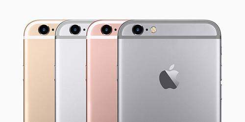El iPhone 7 no tendrá las líneas traseras del iPhone 6