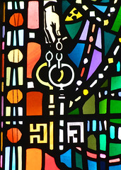 St Peter's keys (detail) by Hugh Powell, 1961