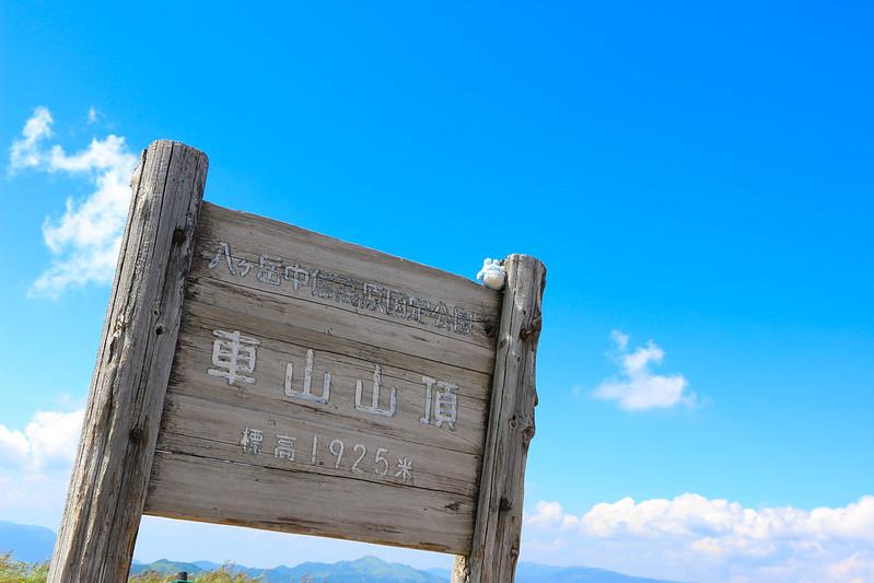 2014-07-26_00634_霧ヶ峰.jpg